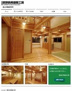 s-Homepage.jpg